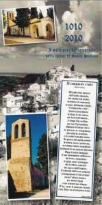 """Cartolina commemorativa dei """"mille anni"""" del campanile a vela."""
